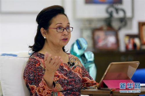 (XHDW·图文互动)专访:中国的改革开放促进了亚洲共同发展——访菲律宾众议长、博鳌亚洲论坛理事阿罗约