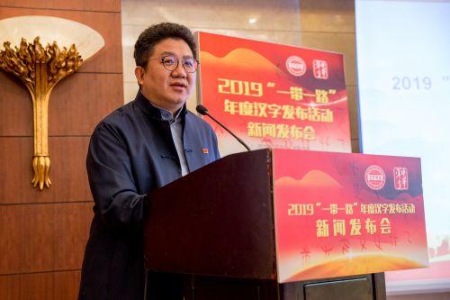 中国公共关系协会常务副会长兼秘书长王大平在发布会上致辞。 苗露/摄