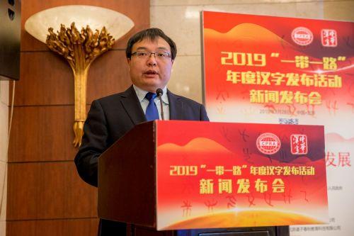 中共白水县委常委、宣传部长刘杰在发布上致辞。苗露/摄