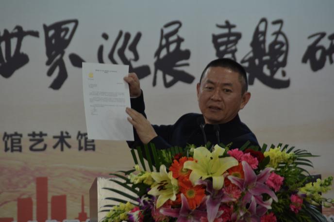 《天下和谐》 都本基书画艺术世界巡展为中华文化走出国门搭建桥梁