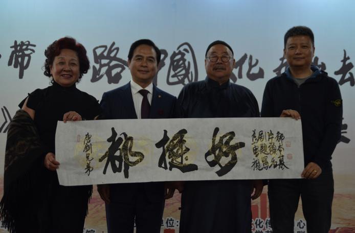 """《天下和谐》都本基书画艺术世界巡展让中国文化真正扎根""""一带一路"""""""