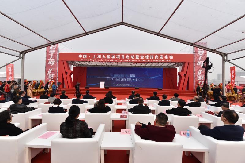 3月28日,100万方中国·上海九星城项目正式启动,同步进行全球招商,将打造亚太地区一站式国际家居建