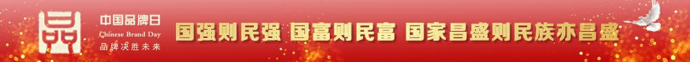 http://pp.chinadevelopment.com.cn/