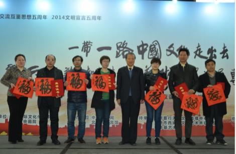 """都本基书画艺术世界巡展推动""""一带一路""""中国文化走出去"""