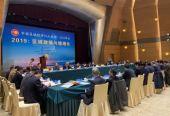 """""""中国区域经济50人论坛""""2019年会聚焦区域政策与稳增长"""