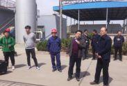 污染防治——山西青山化工有限公司在行动