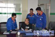 山东高青县对危化品企业进行全面评估诊断