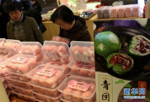 """(图片故事)(8)青团为什么这么""""红""""?——探访上海老字号""""网红青团"""""""