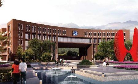 中国科学院大学重庆学院全面动工 一期项目2020年7月落成
