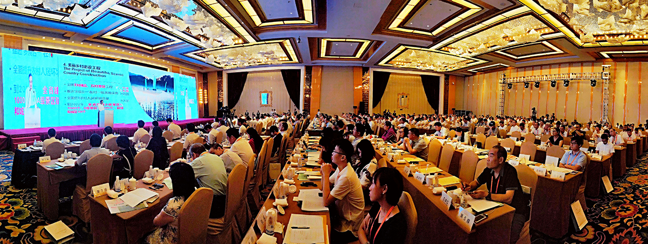 图为2018年7月29日在浙江丽水举行的生态产品价值实现机制国际研讨会现场。中国经济导报 记者沈贞海