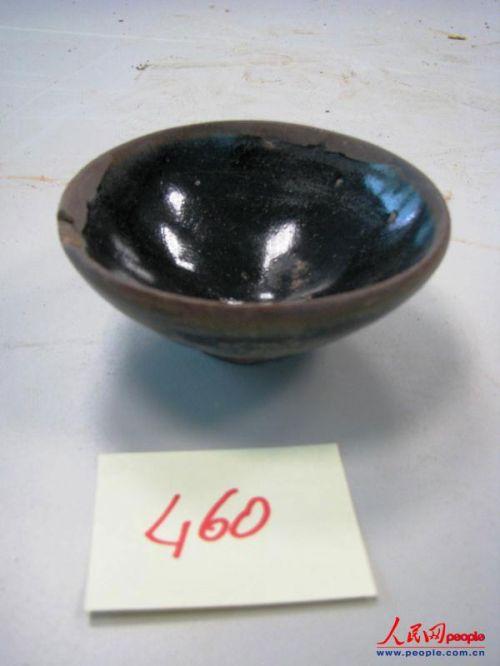此次返还的文物之一:宋代黑釉瓷碗