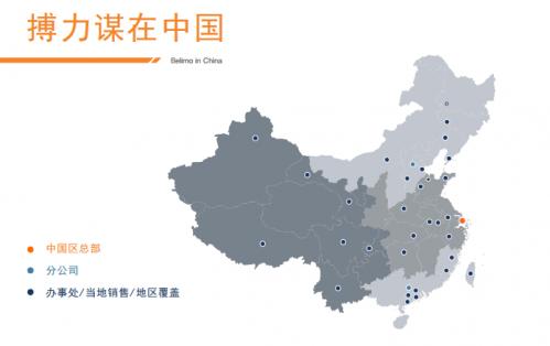 全球资讯_搏力谋行业标杆遍布全球_中部资讯_中部崛起_中国发展