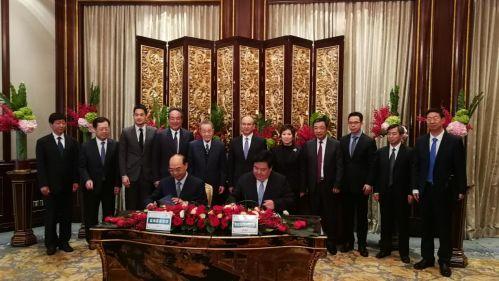 图为:秦皇岛市政府与益海嘉里集团签署战略合作协议现场