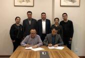 德成北方并购龙腾春江  联手打造生态农业产业链