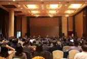 河北省发改委与国电投召开座谈会研讨我国能源发展转型趋势等问题