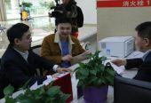 """哈尔滨市发改委""""一把手""""到市民大厦""""走流程"""""""
