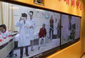 电信5G+VR 新技术带动老传统实现医疗扶贫