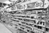 行邮税下调 专家提醒海淘进口药仍存法律风险