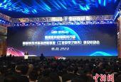 """中国石化获批国内工业品电商领域首个""""国家技术标准创新基地"""""""