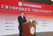 第七届上交会开幕:上海打造全球创新网络重要节点