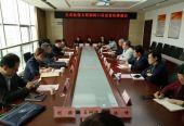 东营河口区医保局召开信息宣传工作座谈会