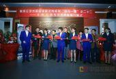 黑龙江艺术职业学院举办李劲松艺术成就展