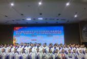 第七届哈尔滨市优秀青少年援助计划启动