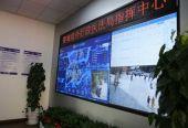 """浙江金华:""""智慧+服务""""开启城市管理新模式"""
