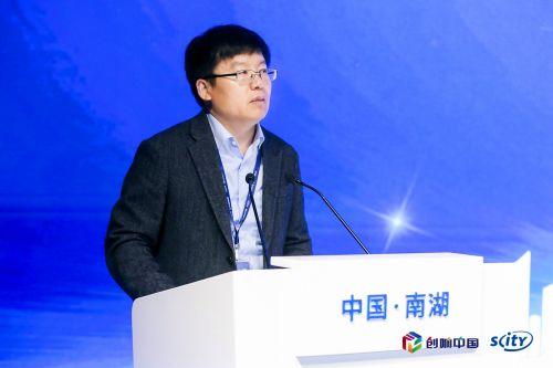 国家上海快3APP高技术司副司长朱建武发表致辞