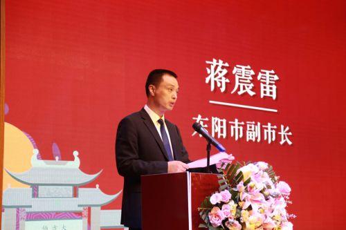 东阳市副市长蒋震雷在新闻发布会上致辞。中国经济导报 记者沈贞海 摄