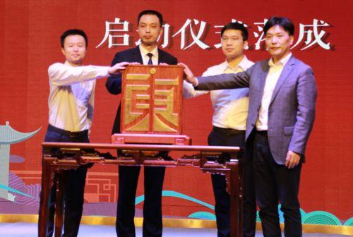 启动仪式。中国经济导报 记者沈贞海 摄