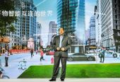 """高通中国区董事长孟樸:5G将开启""""发明时代"""""""