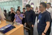 四省边际城市群文博会上,庆元借VR技术展现美丽乡村风采
