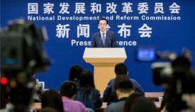国家发展改革委政研室主任兼新闻发言人袁达首度亮相