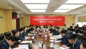 """国家粮食和物资储备局全力帮助阜南县脱贫攻坚如期""""摘帽"""""""