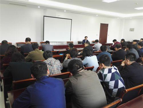 图为:党组书记、主任杨学功组织宣讲现场