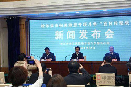 http://dongbei.chinadevelopment.com.cn/zxyw/2019/04/1499238.shtml