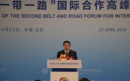 """""""一带一路""""绿色发展国际联盟在京成立 打造绿色发展合作沟通平台"""