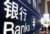 民企和小微企迎利好!4月28日起深圳全面取消企业银行账户许可