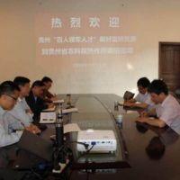 """海南为贵州薏仁米产业升级转型""""把脉问诊"""""""