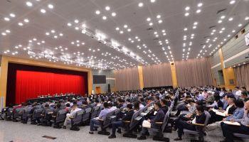 国家发展改革委召开委党组理论学习中心组集体学习(扩大)会议