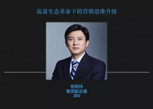 http://upload.chinadevelopment.com.cn/2019/0509/1557375265481.jpeg