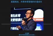 GMTIC全球营销技术及创新峰会,11月15-17日,上海
