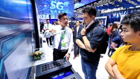 第二届数字中国建设峰会签约项目总额超2500亿元
