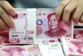 央行:货币政策完全有能力应对内外部不确定性