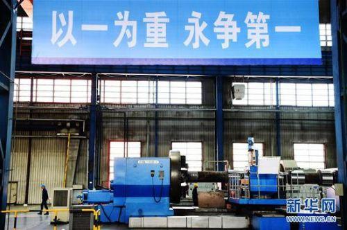 在中国一重集团有限公司的生产车间,工人在进行生产作业(2018年9月27日摄)。 新华社记者 王建威 摄