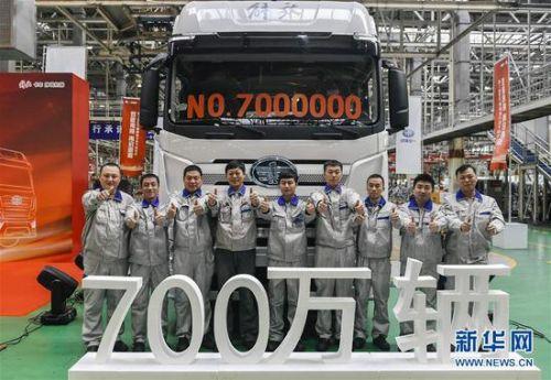 一汽解放职工与第700万辆解放卡车合影留念(2018年11月30日摄)。新华社记者 许畅 摄