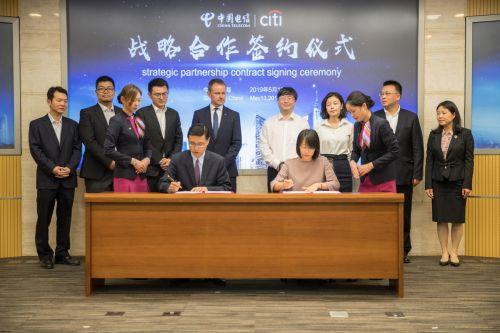 5月13日,中国电信上海公司与花旗银行(中国)有限公司,在沪举行战略合作签约仪式,双方通过在大数据、人工智能等领域的强强联手,开启金融科技服务新纪元。
