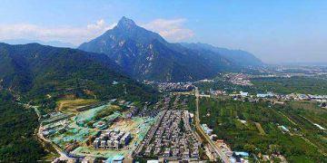 陕西商洛市举办招商推介洽谈会 现场签约项目46个