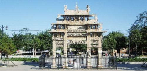 石牌楼  图文/灵寿县林业旅游局